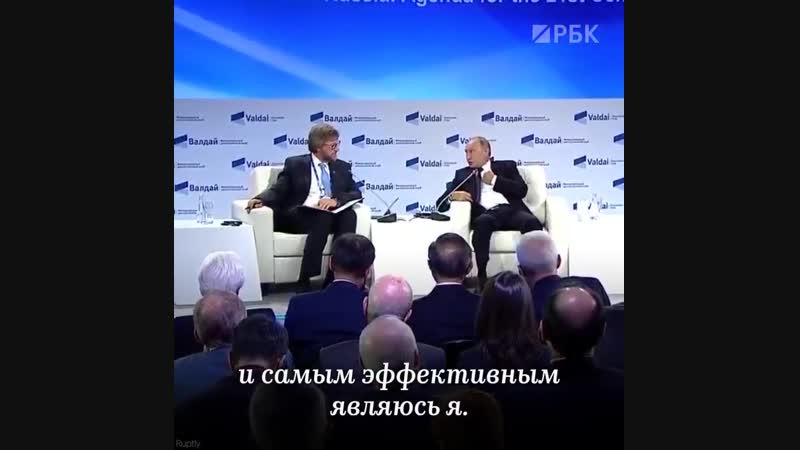Трамп и Путин назвали себя националистами
