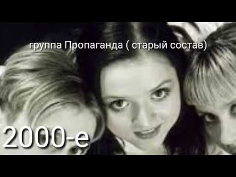 2000-е против 2010-е ( изменение моды, автомобилей, электроники и музыки)