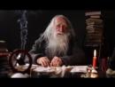 Лев Клыков РПЦ против ХРИСТА