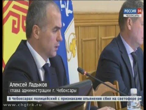В чебоксарской администрации обсудили освоение бюджета на 2018 год