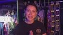 Джени Малле, пресс-секретарь шоу «Торук - Первый полет», рассказывает о туре постановки