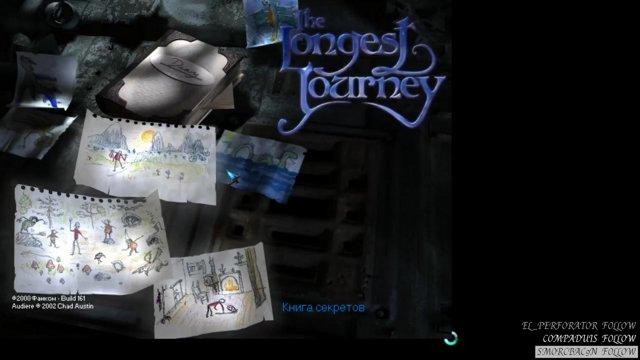 The Longest Journey 1