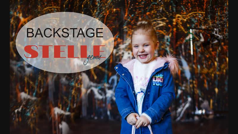 Участница шоу ЛУЧШЕ ВСЕХ Полина Симонова для журнала STELLE дети | BACKSTAGE