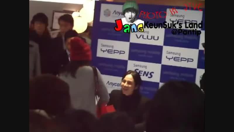 [2009.12.05] Jang Keun Suks Samsung Autograph