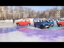 На Урале играют в кёрлинг автомобилями ОКА