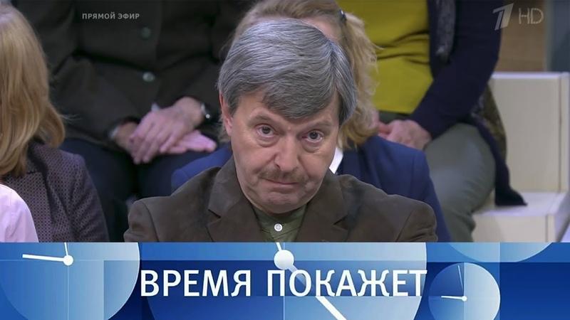 Дело российских биатлонистов Время покажет Выпуск от 13 12 18