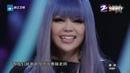 张惠妹翻唱《默》一开口惊艳全场 那英都服了!《梦想的声音》EP1【综艺 3