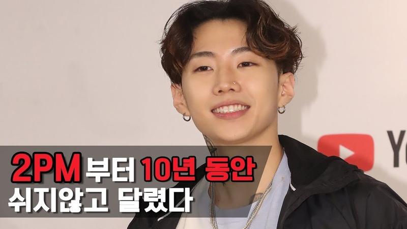 (ENG SUB)Documentary 'Jay Park Chosen1' Production Presentation at Lotte Hotel Seoul (FULL)