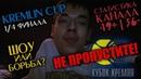 Теннис Кубок Кремля Павлюченкова Касаткина Шоу или борьба НЕ ПРОПУСТИТЕ