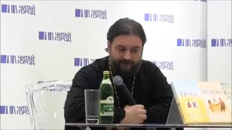 Андрей Ткачев Снова об исповеди Страшно идти на исповедь как решиться