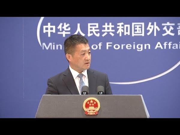 Investigation of Former Interpol Chief Indicates China's Anti-Corruption Resolution: FM Spokesman