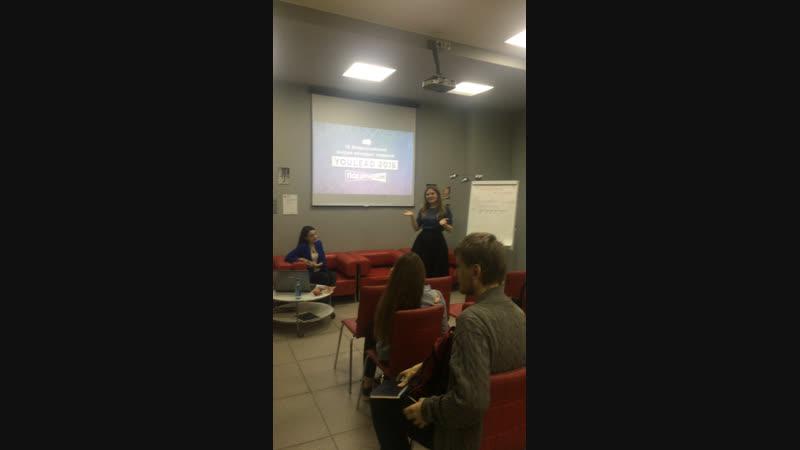 Форум молодых лидеров YouLead — Предварительное мероприятие по ораторскому искусству