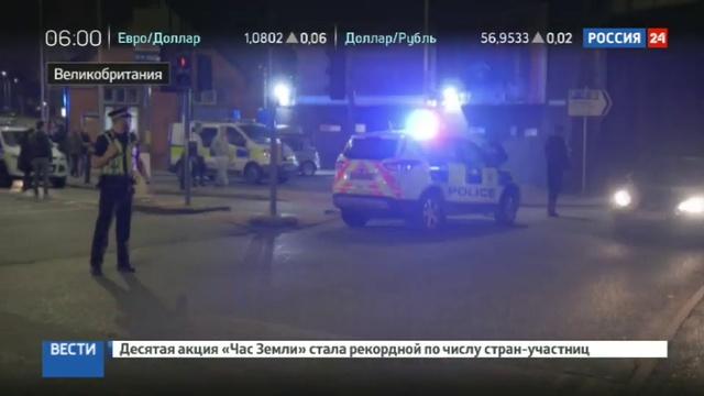 Новости на Россия 24 • Взрыв в Ливерпуле число пострадавших превысило 30