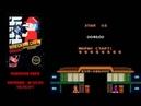 All NES Games Все Игры на Денди 3 Road Fighter первая пройденная игра