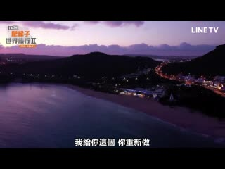 190323 exo kai suho @ line tv taiwan facebook update