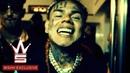 Farid Bang, Capo, 6IX9INE, SCH International Gangstas (WSHH Exclusive - Official Music Video)