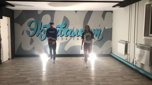 Emily_shmidt video