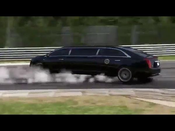Квалификационный тест вождения задним ходом лимузина президента США