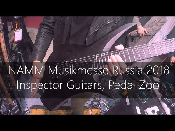 [NAMM Musikmesse Russia 2018] Inspector Guitars, Pedal Zoo