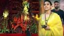 Kajol At Durga Puja North Bombay Sarbojanin Durga Puja Samity 2018 Navratri
