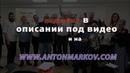Обучение мгновенному гипнозу в Москве 14-17 и 21-24 марта