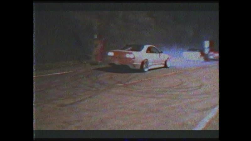 VHS 66 6 2 0