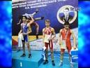 40 международный турнир по греко-римской борьбе