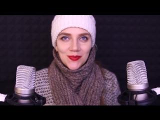 [ASMR Red Lips] АСМР ШЕПОТ ЧЕРЕЗ ВЯЗАНЫЙ ШАРФ 💫  Выбираю уютные шарфы и рассказываю, как можно улучшить настроение