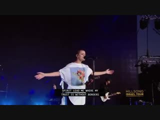 Hillsong United - 'Oceans' (Live show at Caesarea).mp4