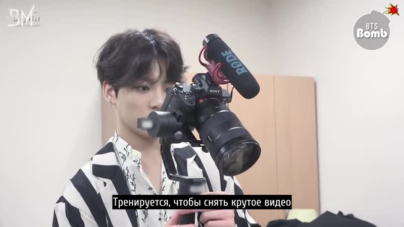 [RUS SUB][BANGTAN BOMB] JK is trying new filming stuff - BTS