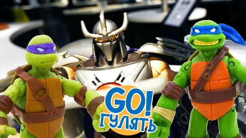 Шредер на тренировке Черепашек Ниндзя! Видео с игрушками в Иннопарке.