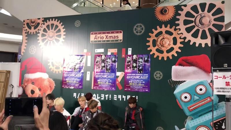 181115 LUCENTE 1st MINI ALBUMリリース記念イベント