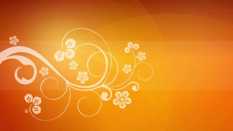 Оранжевый и абстрактные цветы Orange Floral Abstract