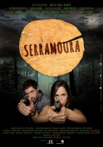 Черный лес (сериал 2014 ) Serramoura смотреть онлайн