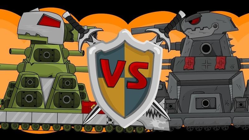 КВ44 Drago VS VK44 Мультики про танки
