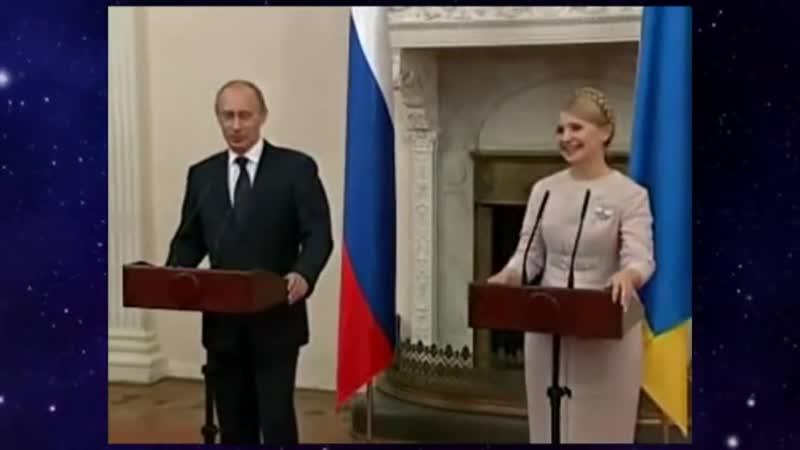 Кто такая циля капительман Для гоев она юлия тимошенко.