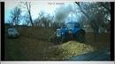 Пуск трактор МТЗ-80, в морозец в -15