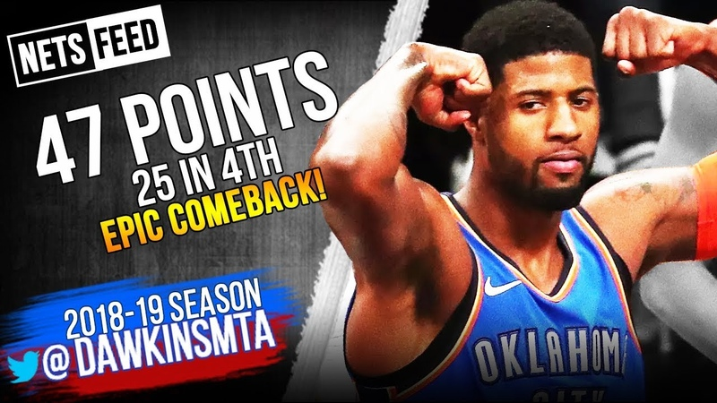 The Game Paul George GOT PiSSED By Refs Then Dropped 47 Pts ERASED a 23 Pts Deficit! | FreeDawkins