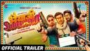 Bhaiaji Superhit - Official Trailer | Sunny Deol, Preity Zinta, Arshad Warsi Shreyas T | Bhaiyaji