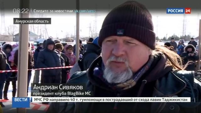 Новости на Россия 24 • Синий крокодил: необычный фестиваль состоялся в Благовещенске