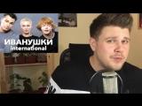 Ольга Бузова - Мало половин (Голосами Звезд 90-х)_720p
