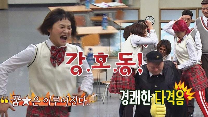 17.11.18축제로구나~♬ 기가 막히게 벌칙 당첨된 강호동!(kang ho dong) (아파아파) 아는 형님(