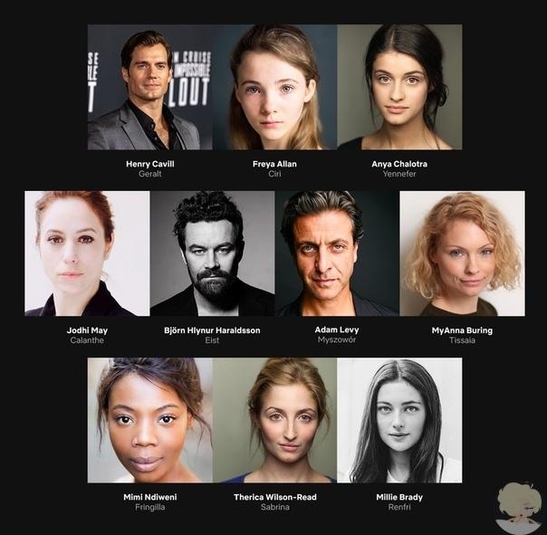 Netflix нашли актрис на роли Цири и Йеннифер в сериале «Ведьмак»