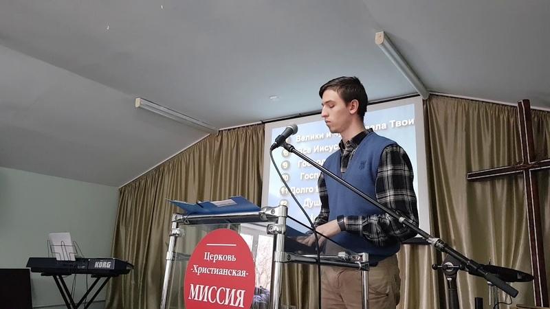 Душа - Проповедь - Р.В. Юнак
