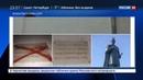 Новости на Россия 24 • В Чернигове неизвестные облили краской таблички на древнем храме