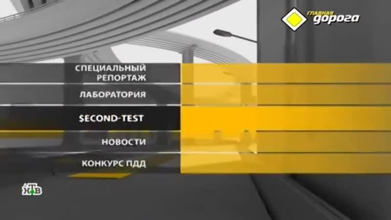 тест драйв Mitsubishi Pajero Главная дорога эфир от 10.11.2018