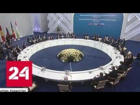 Лидеры ЕврАзЭС подвели итоги пятилетия организации и наметили новые рубежи - Россия 24