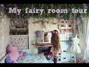 Kawaii forest room tour ~magic pastel disney princess~