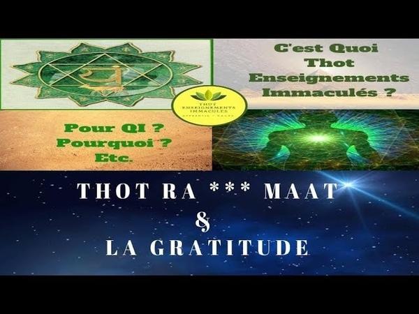 TEI Comment MAAT est amenée à la vie Divine par LAUM Créateur de L'humanité Apprentissages3