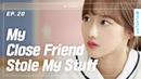 When My Friend Suspects Me In Front Of Others | A-TEEN | EP.20 (Click CC for ENG sub)
